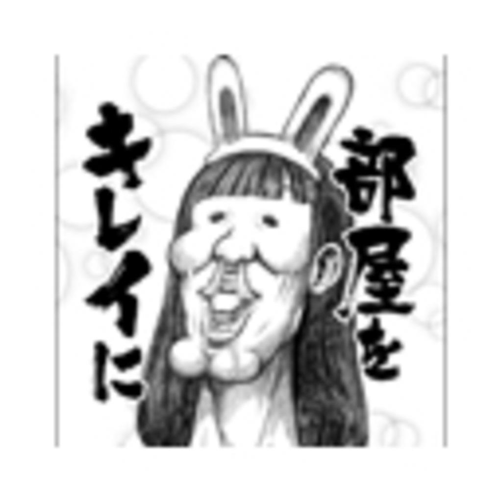 のあコミュ症☆