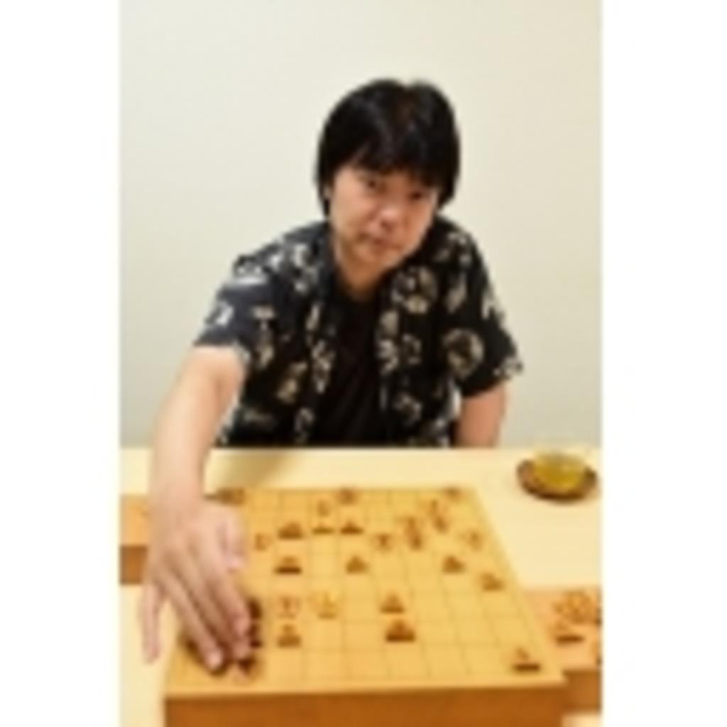 練り物将棋
