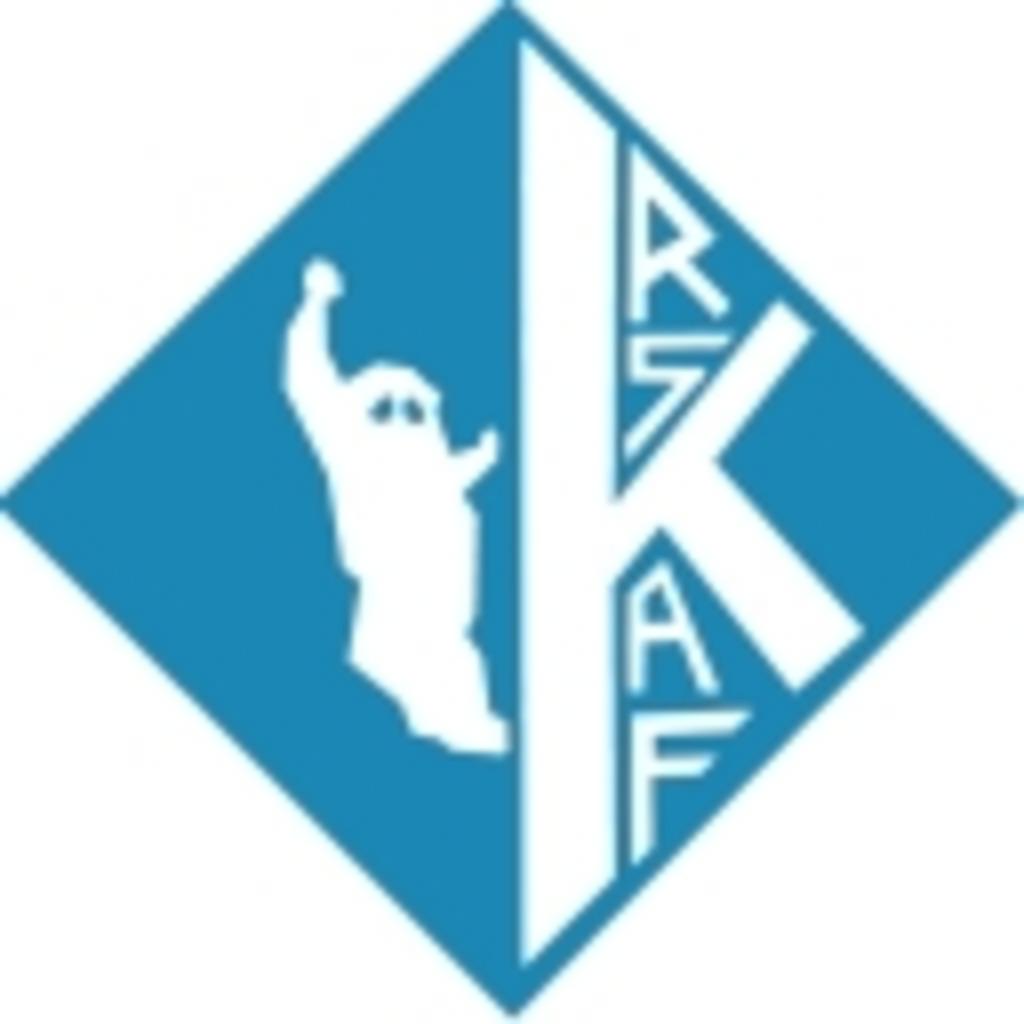 なつきファンクラブ兼 ロイヤル下北沢エアフォース -RSKAF-