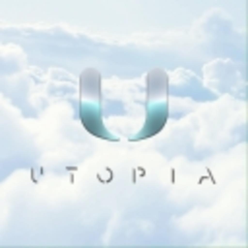 UTOPIA Trance Room