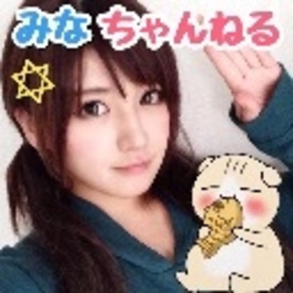 37ちゃんねる☆(みなちゃんねる)