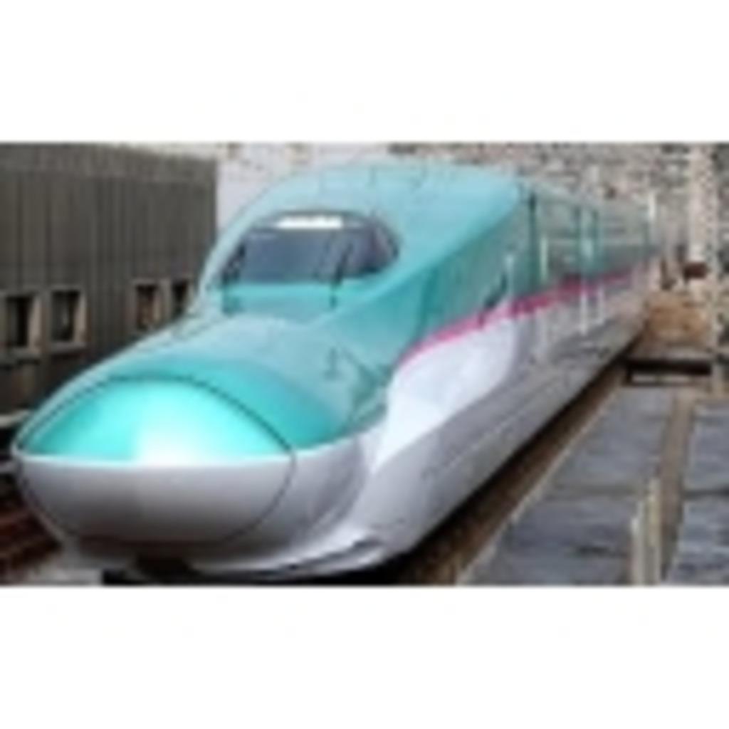 東北新幹線はやぶささんのコミュニティ