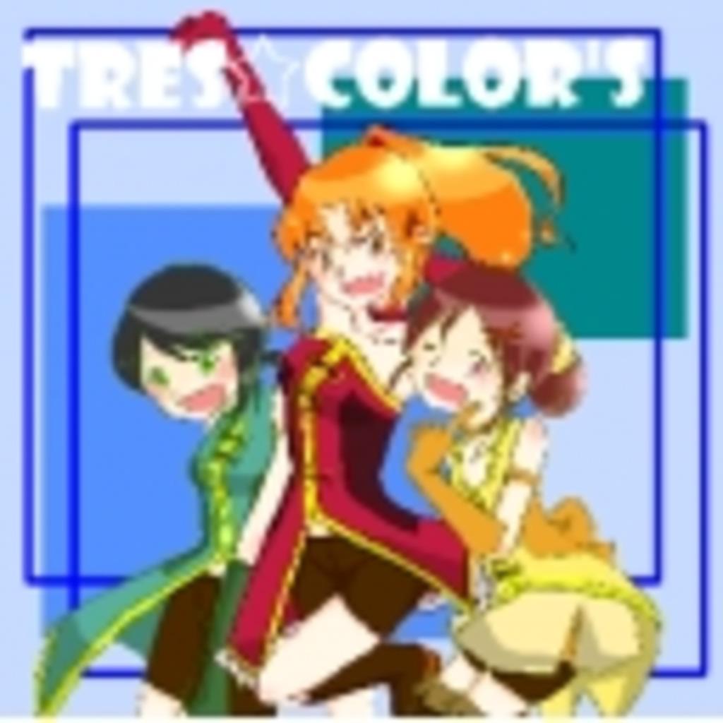 Tres☆Color's