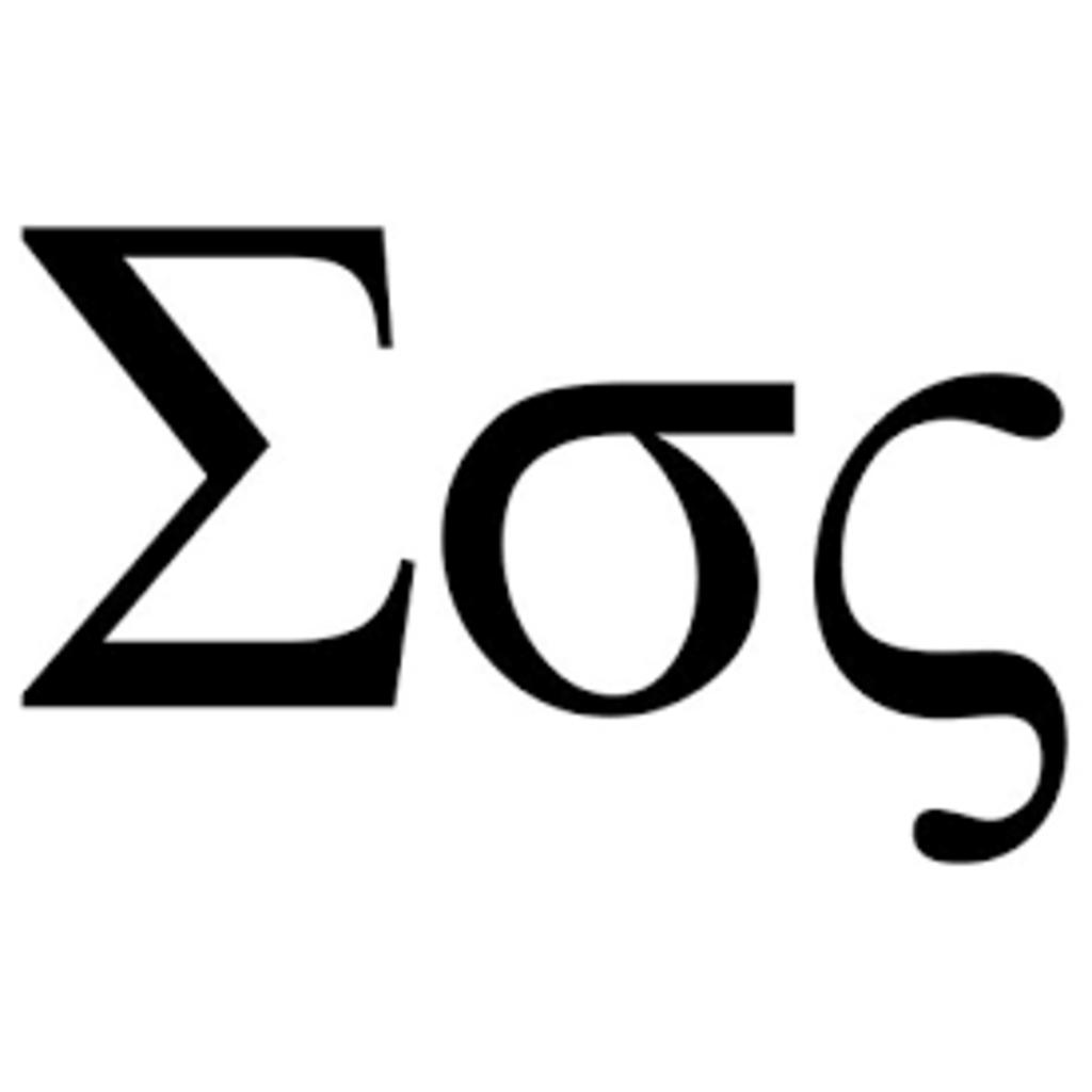 community of sigma (COS)
