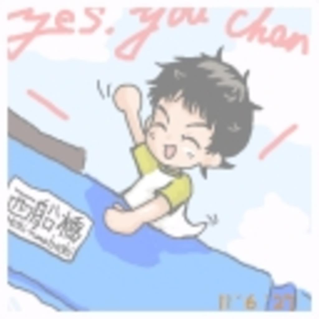 【Yes,you chan.】自分で作ったアイワナのラスボスが倒せない人のコミュ