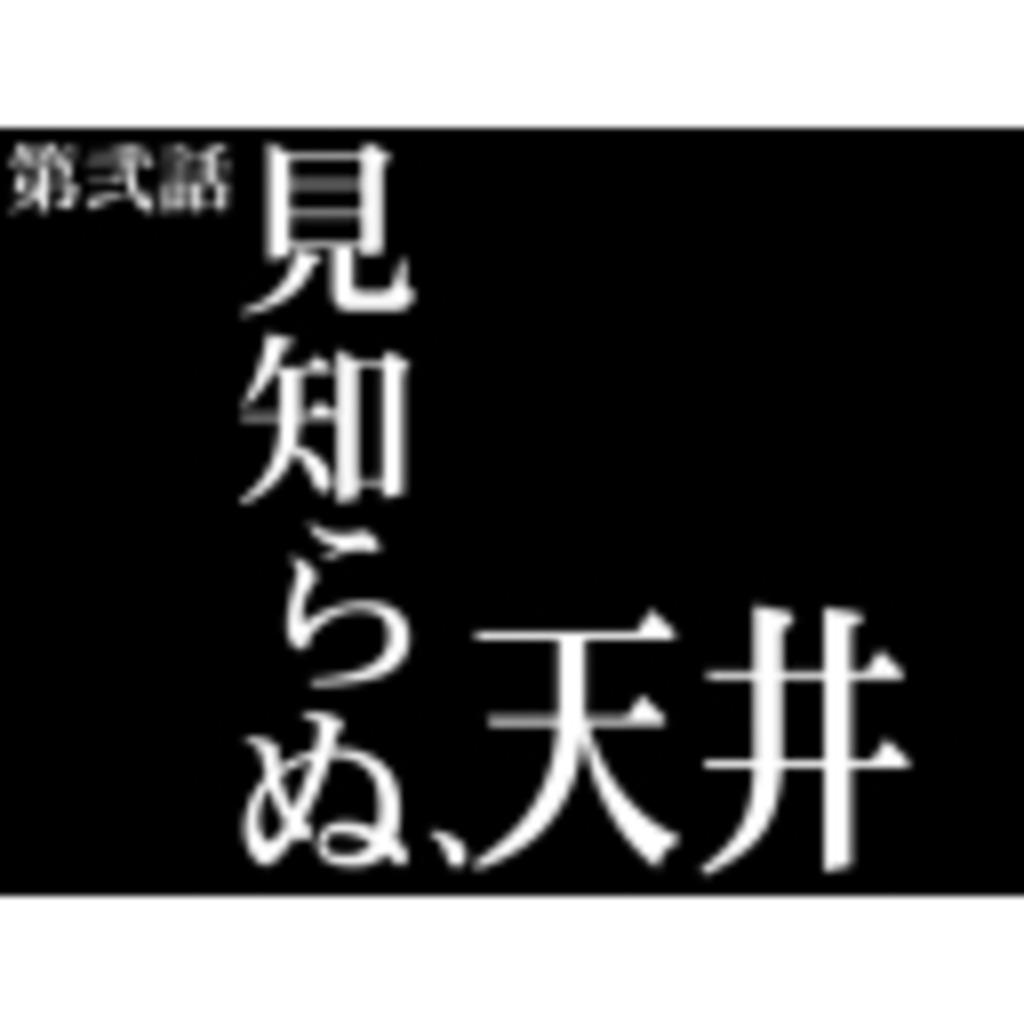 【執事ミカエルのgdgd放送】 色々とあるでよ?!
