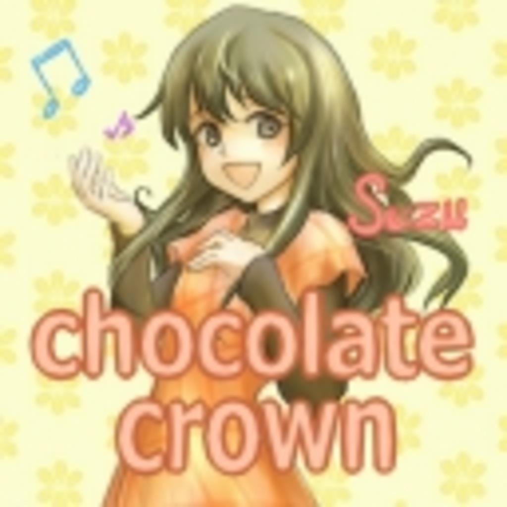 ++chocolate crown++