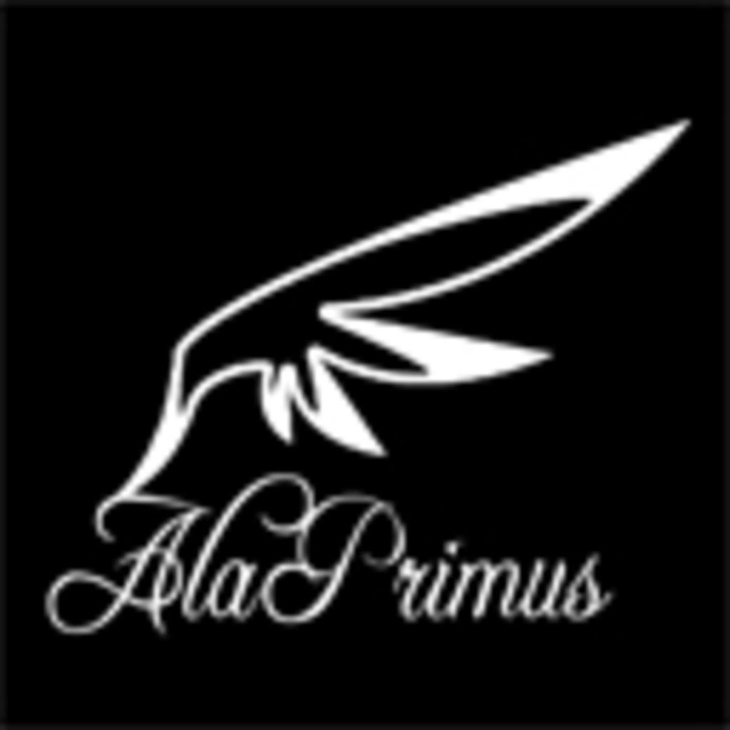 ALA PRIMUS