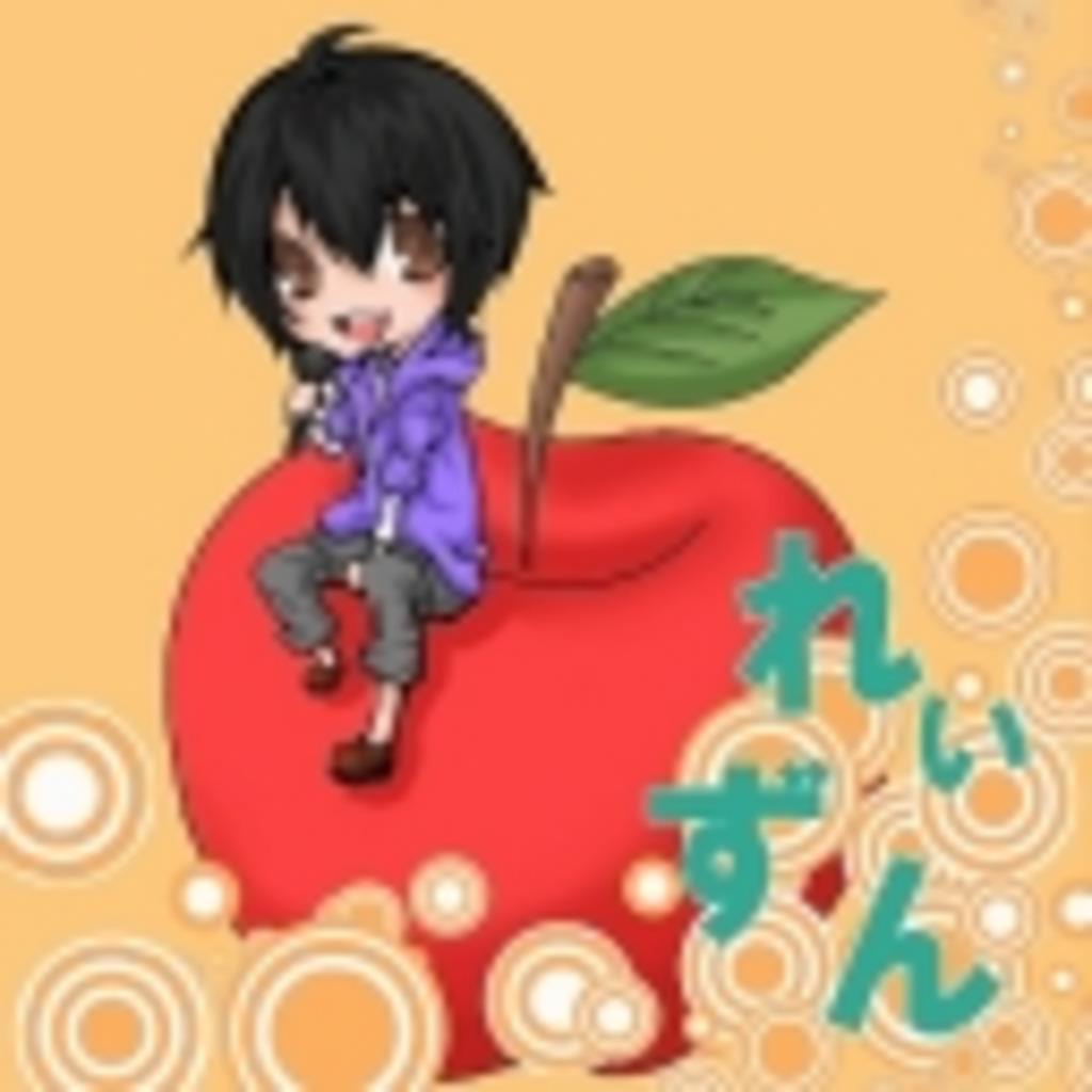 ♞れぃずんの葡萄畑( 'ω'o[乾物]o