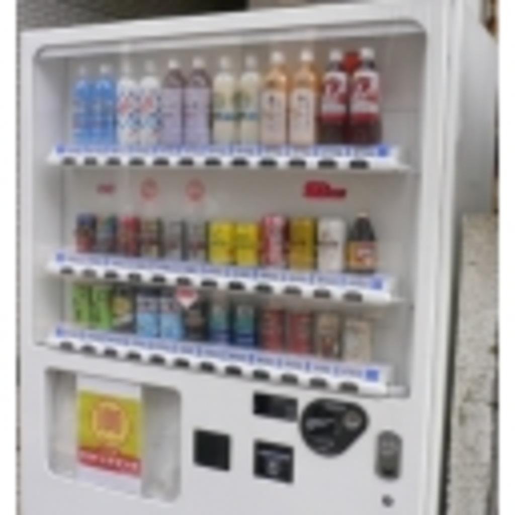 自動販売機の中の人が好きな人