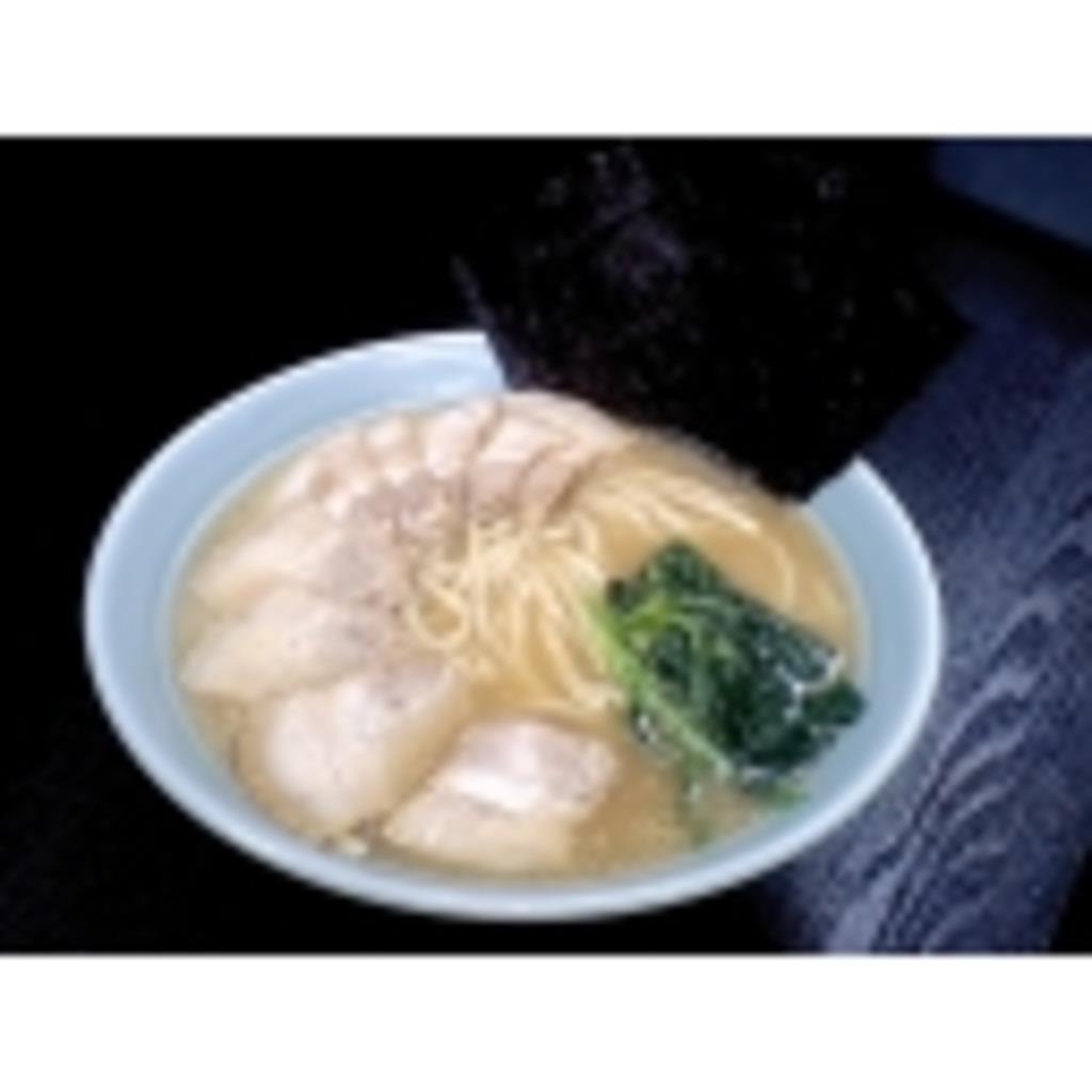 麺家田中(大阪のラーメン屋さん)