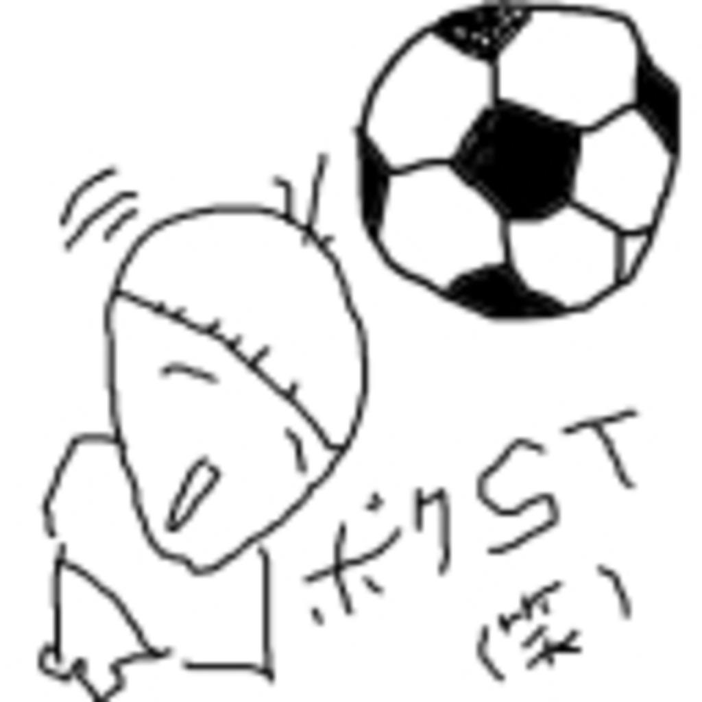 fifa16プロクラブ枠