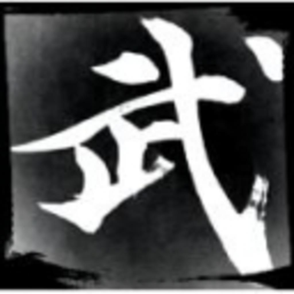 武ノ助ゲーム実況