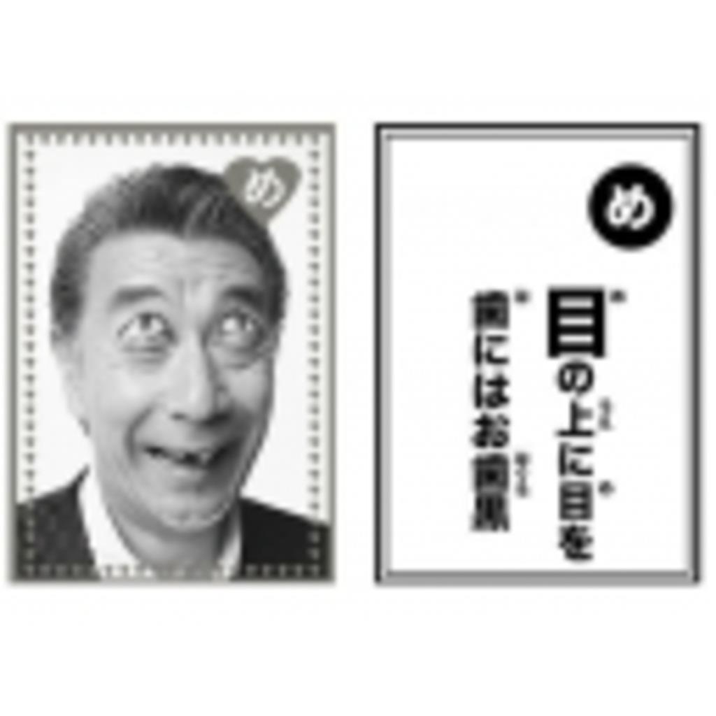 【大型トラックより】テキトー人間のテキトー放送局
