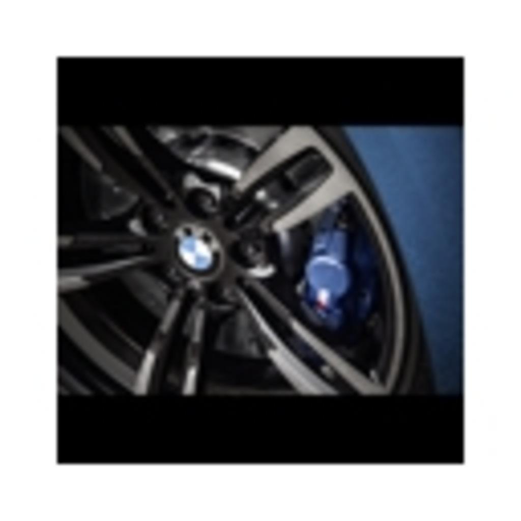 BMW7iのコミュニティ