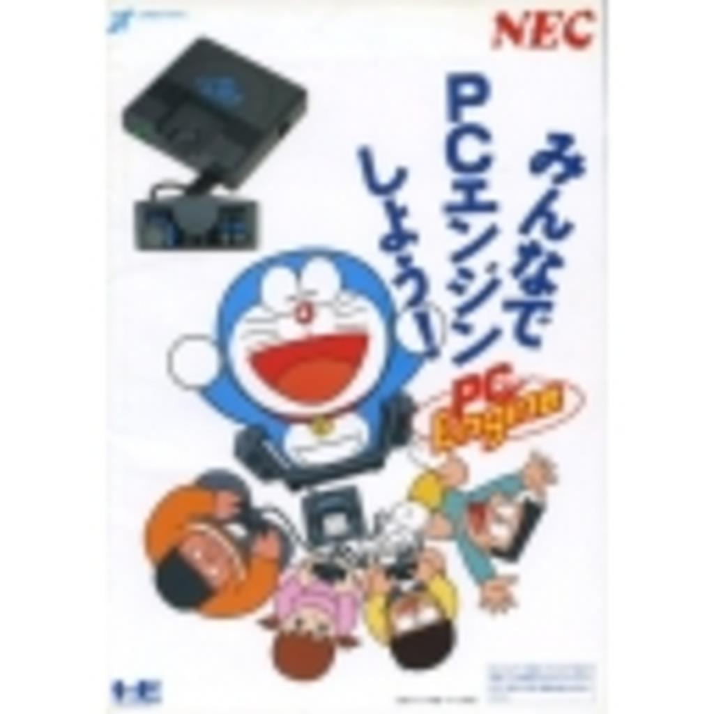 ひぃさんのガラクタ電子遊戯