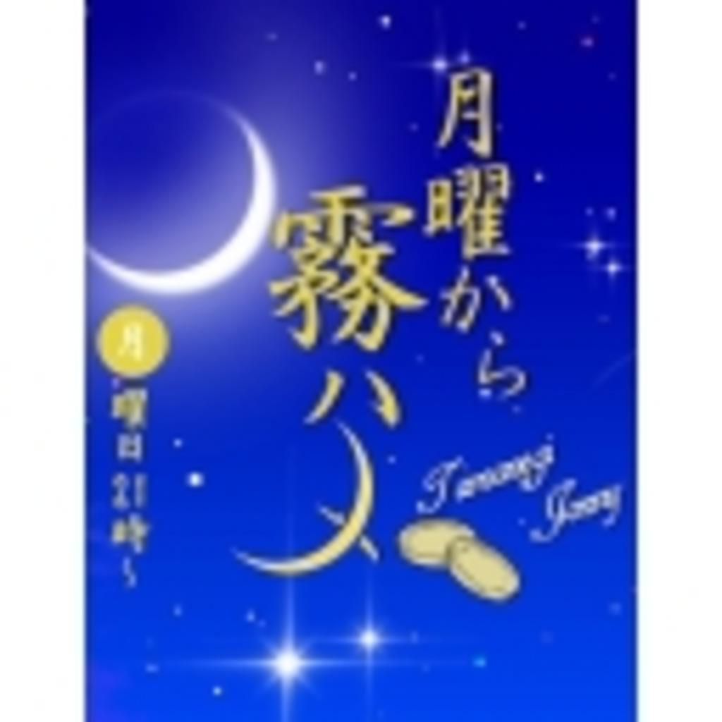 【和歌山】たまねぎの月曜から霧ハメ【GGxrdR】
