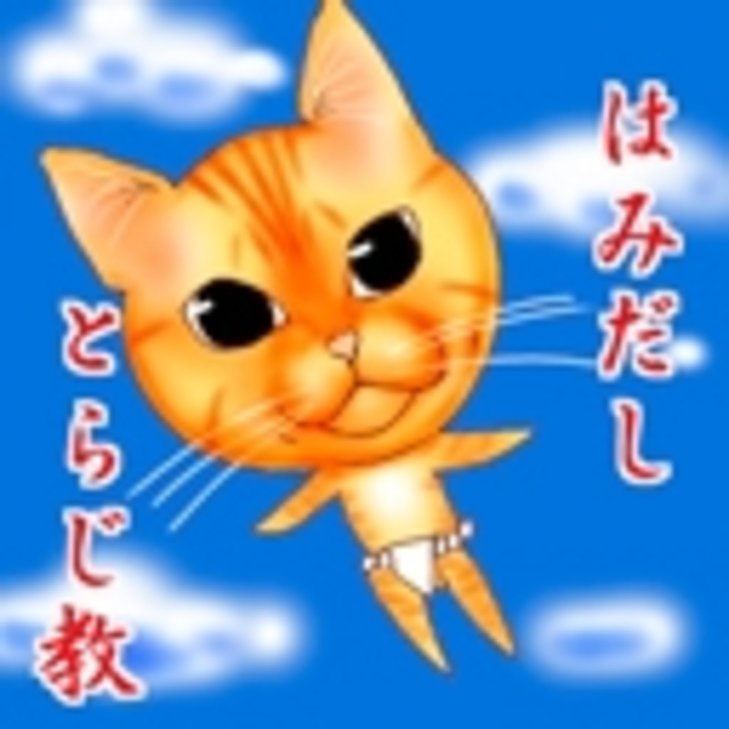 KAITOとにゃんこはすきですか?