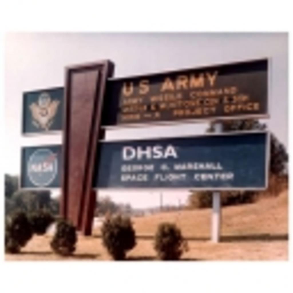 DHSA工廠