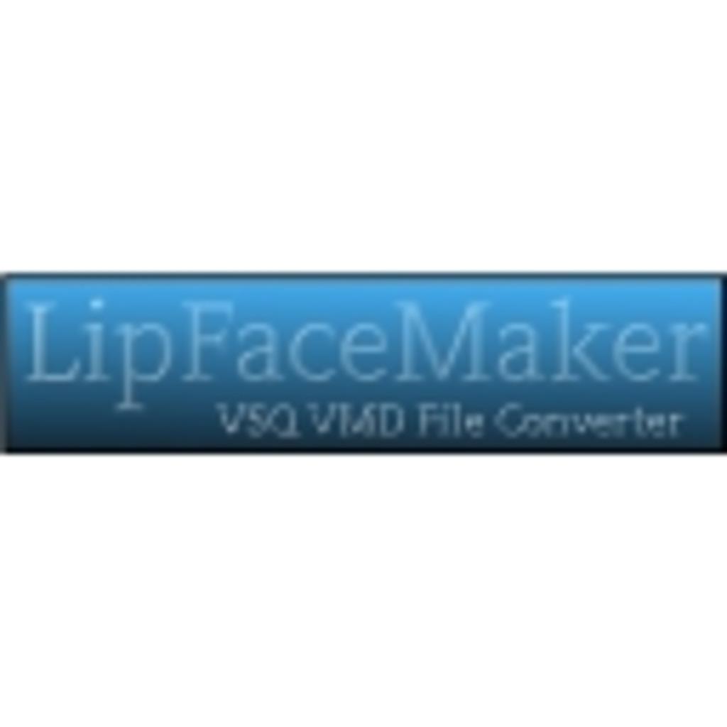 LipFaceMaker (自動リップシンク・表情作成ツール)メンバーズコミュ