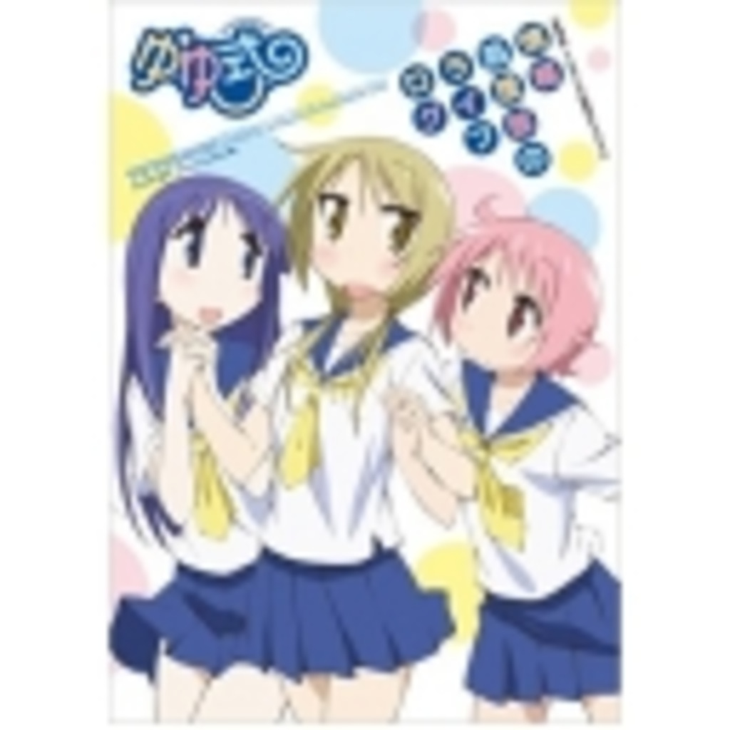 ななしのニコニコ放送局(仮)
