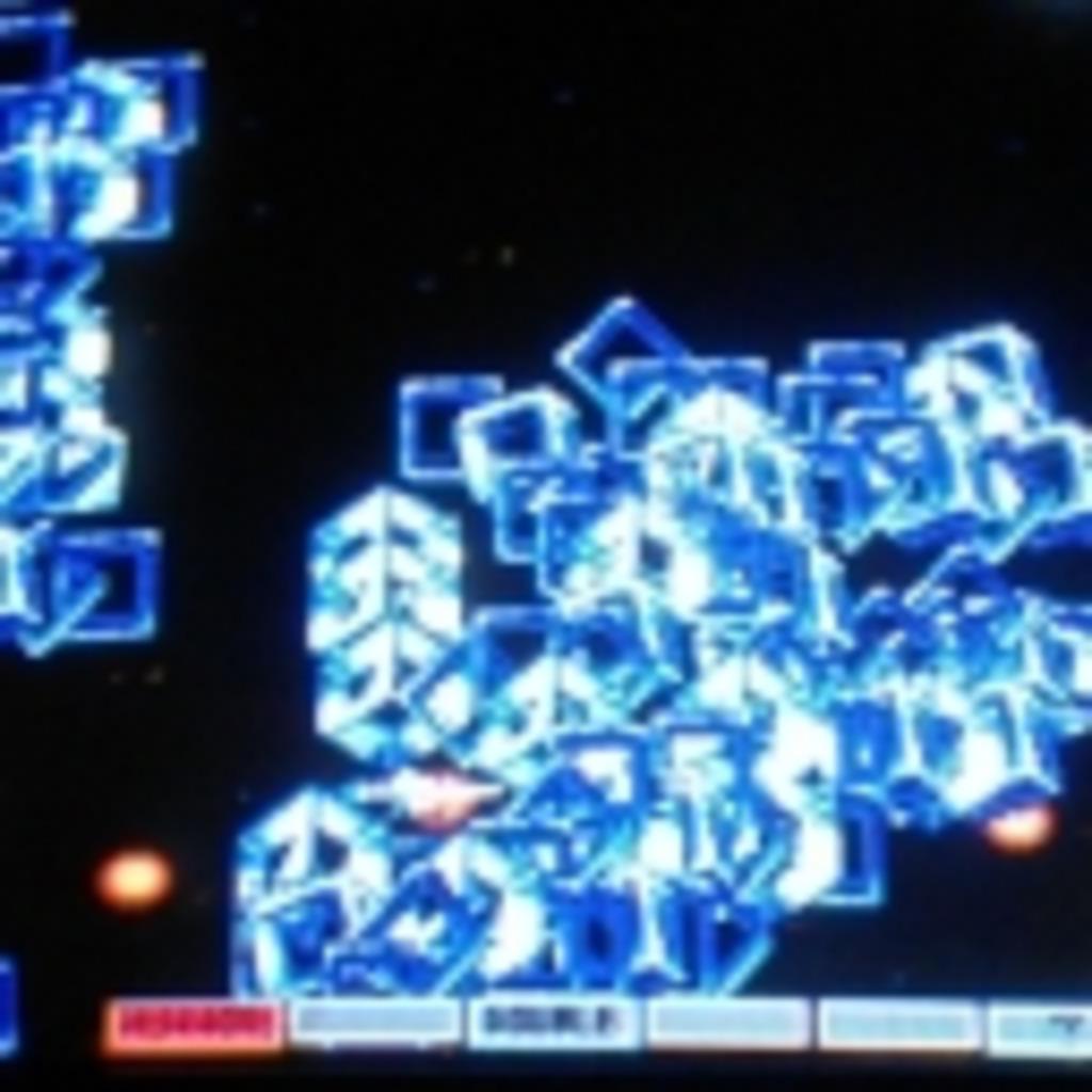 グラディウスⅢ練習web