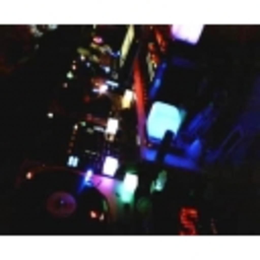 WOLFTEAM  DJ