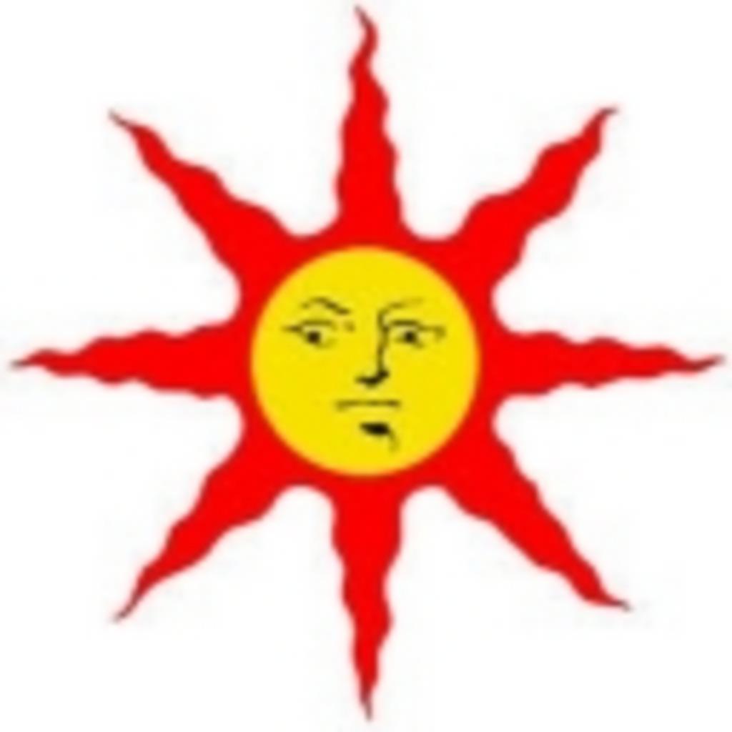 大衆酒場「俺の太陽」
