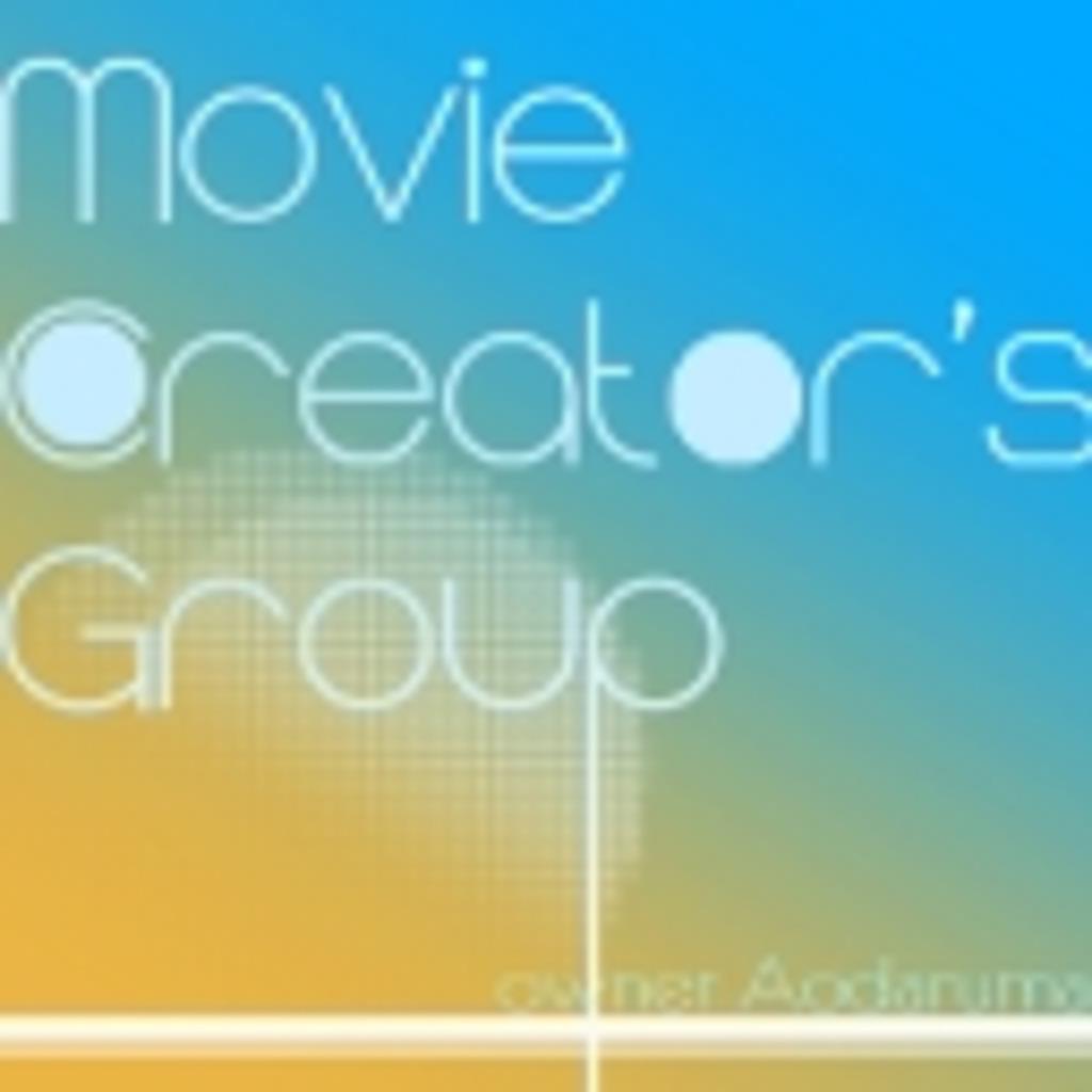 The Movie Creators Group 【Skyblue movie creators】