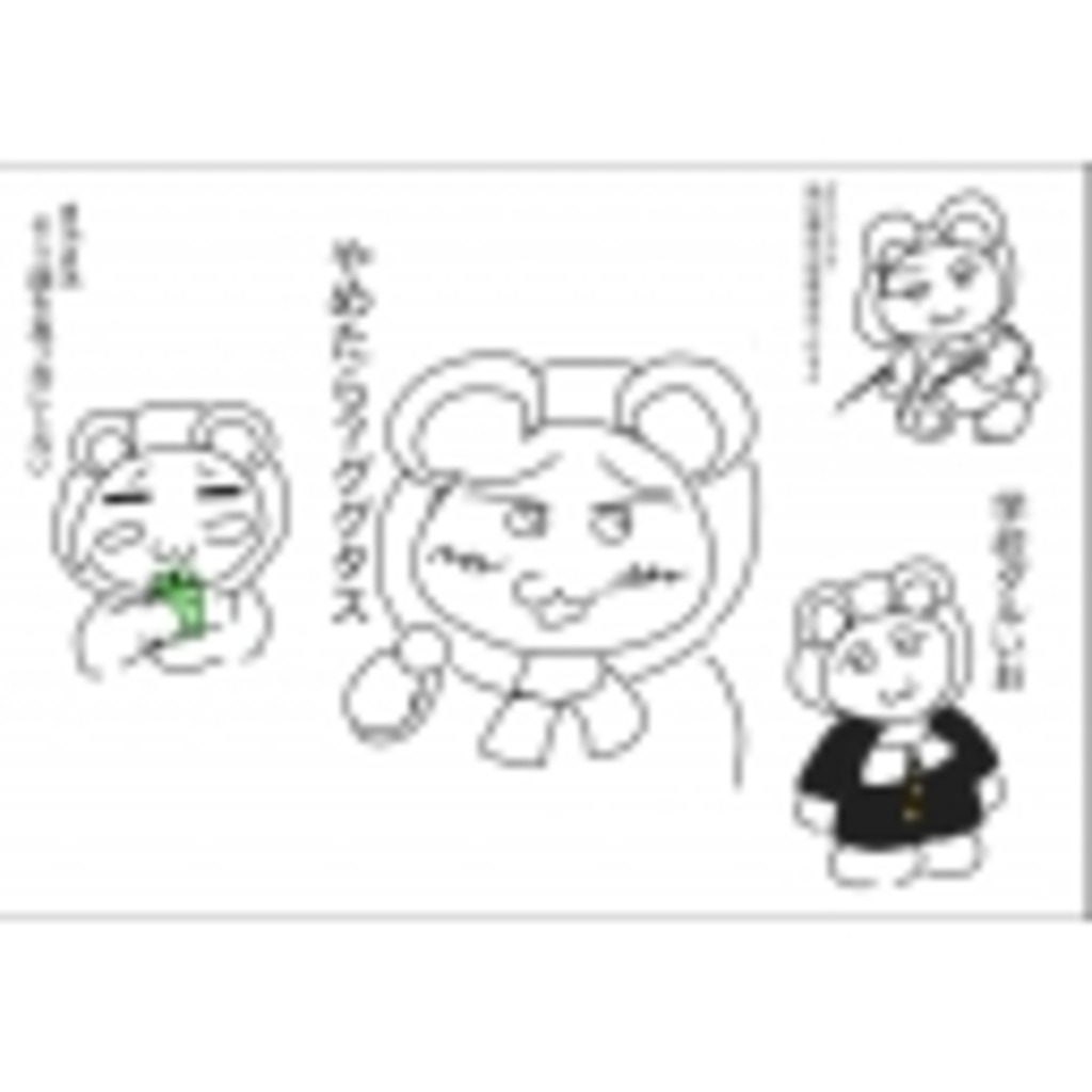 すのれおもっちゃんのヒカ愛会Mニコ生本部