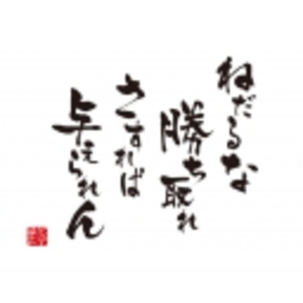 コミュニーティ(仮)