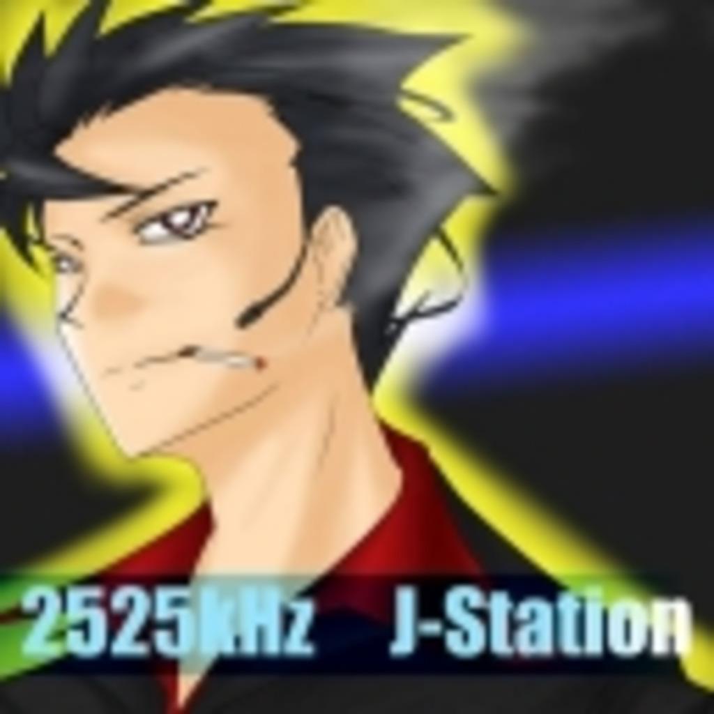 2525kHz J-Station