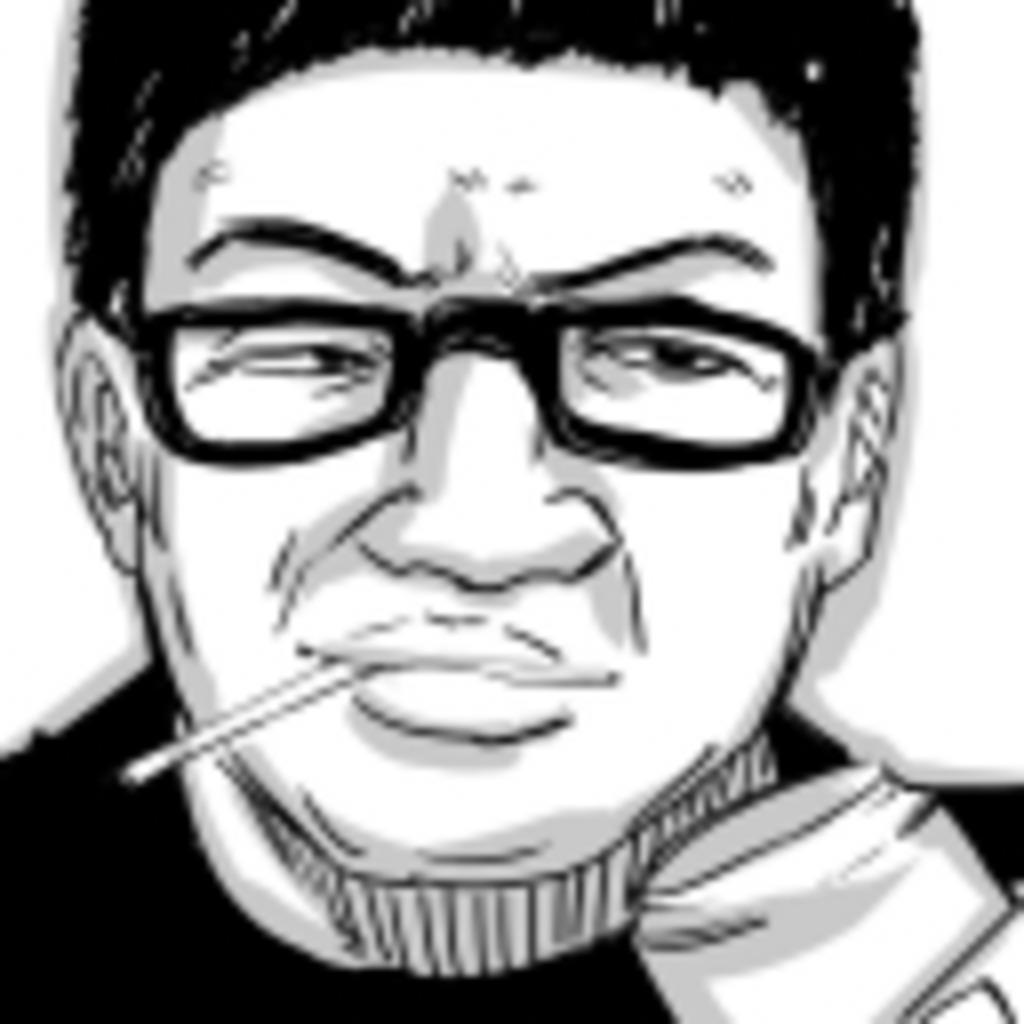 いきなりエンジェル伝説