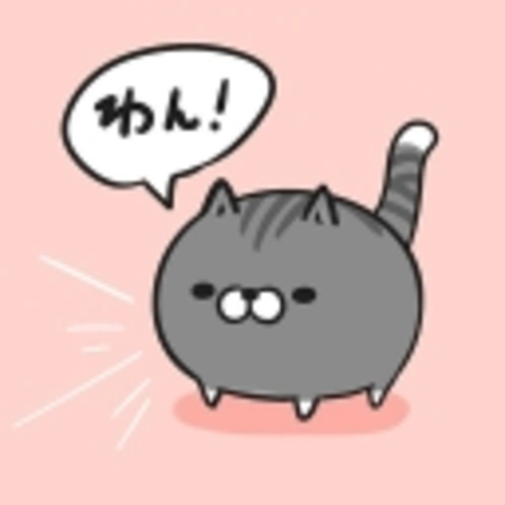 もびのゲーム実況(´・ω・`)