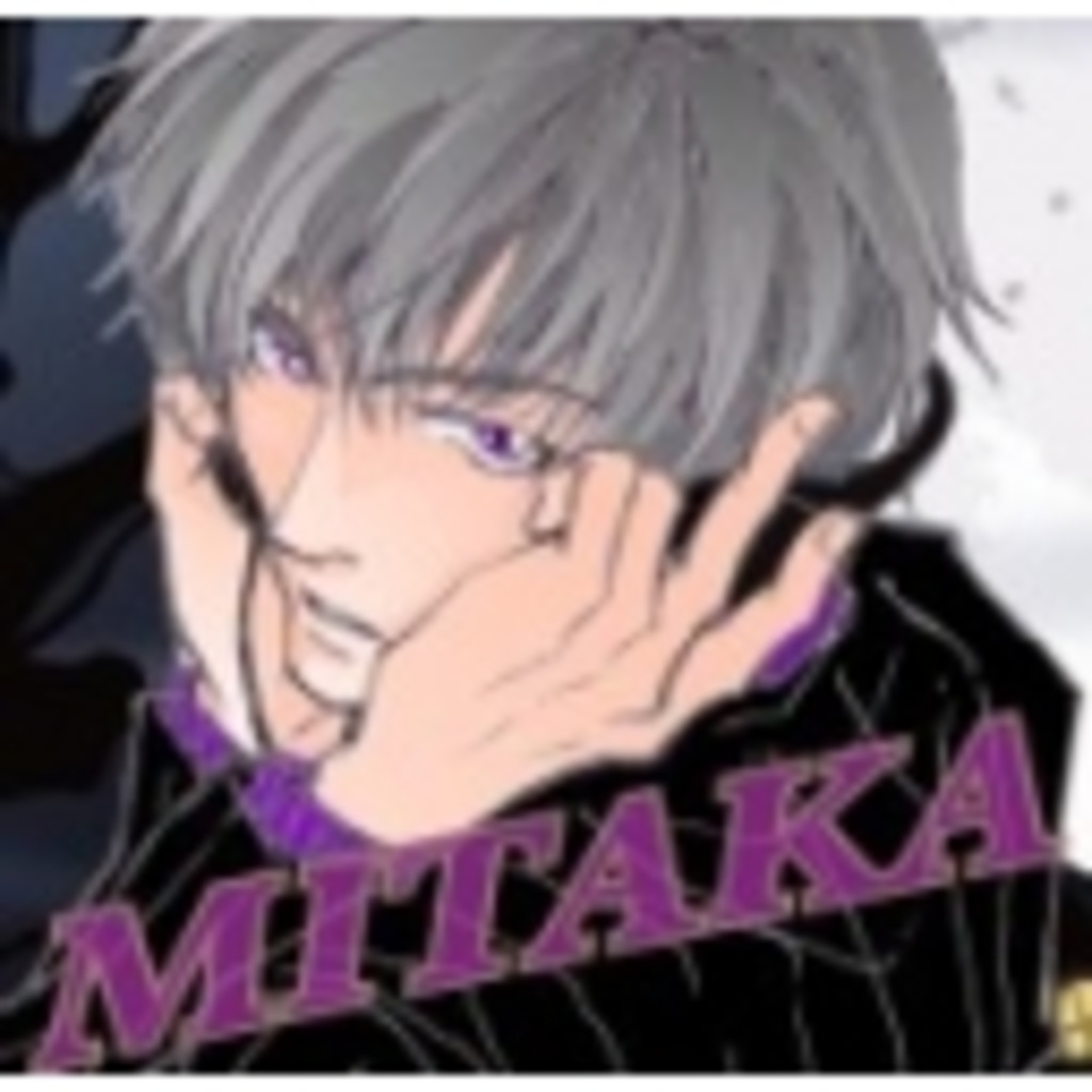 MITAKA's SECRET ROOM