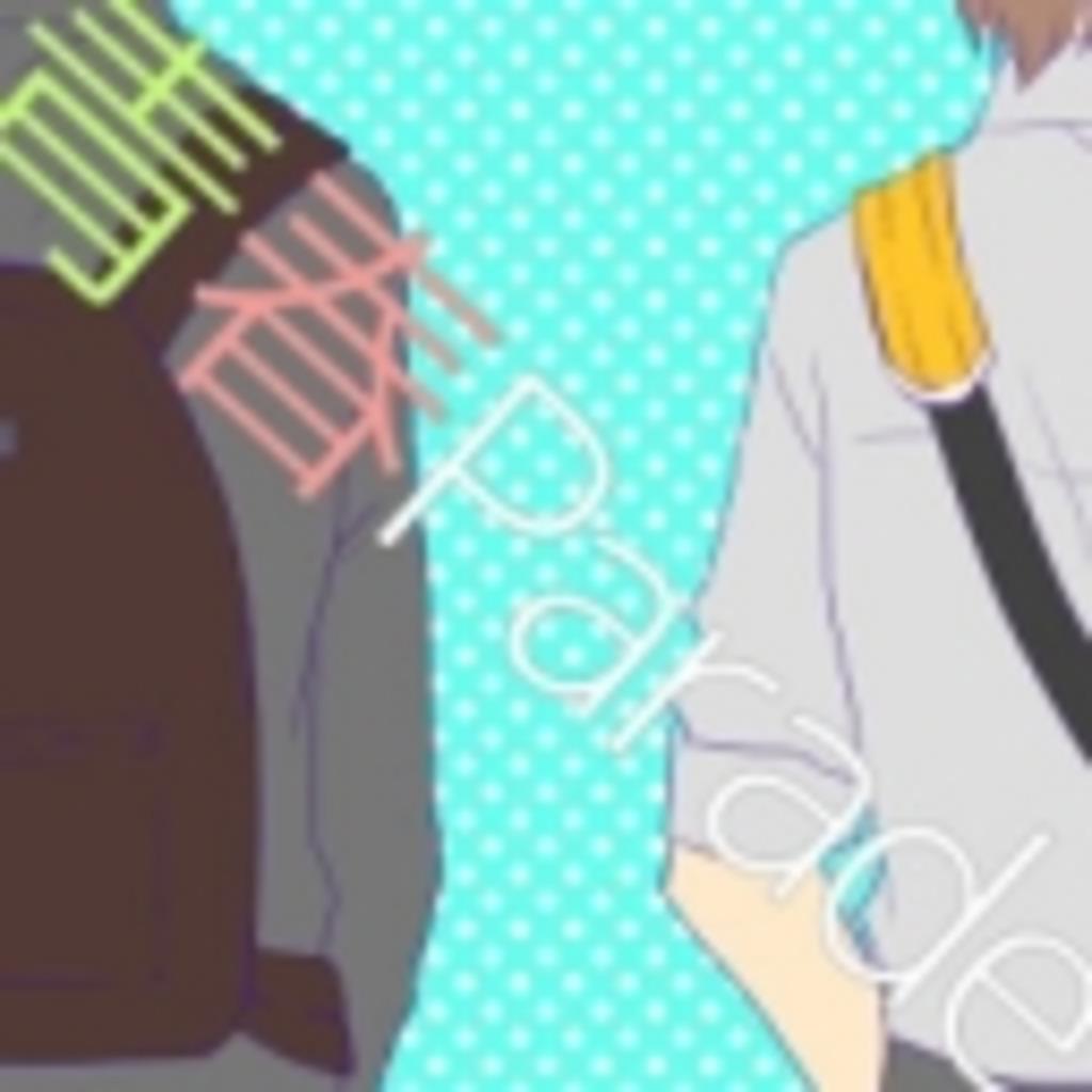【雑談】青春Parade【声劇】