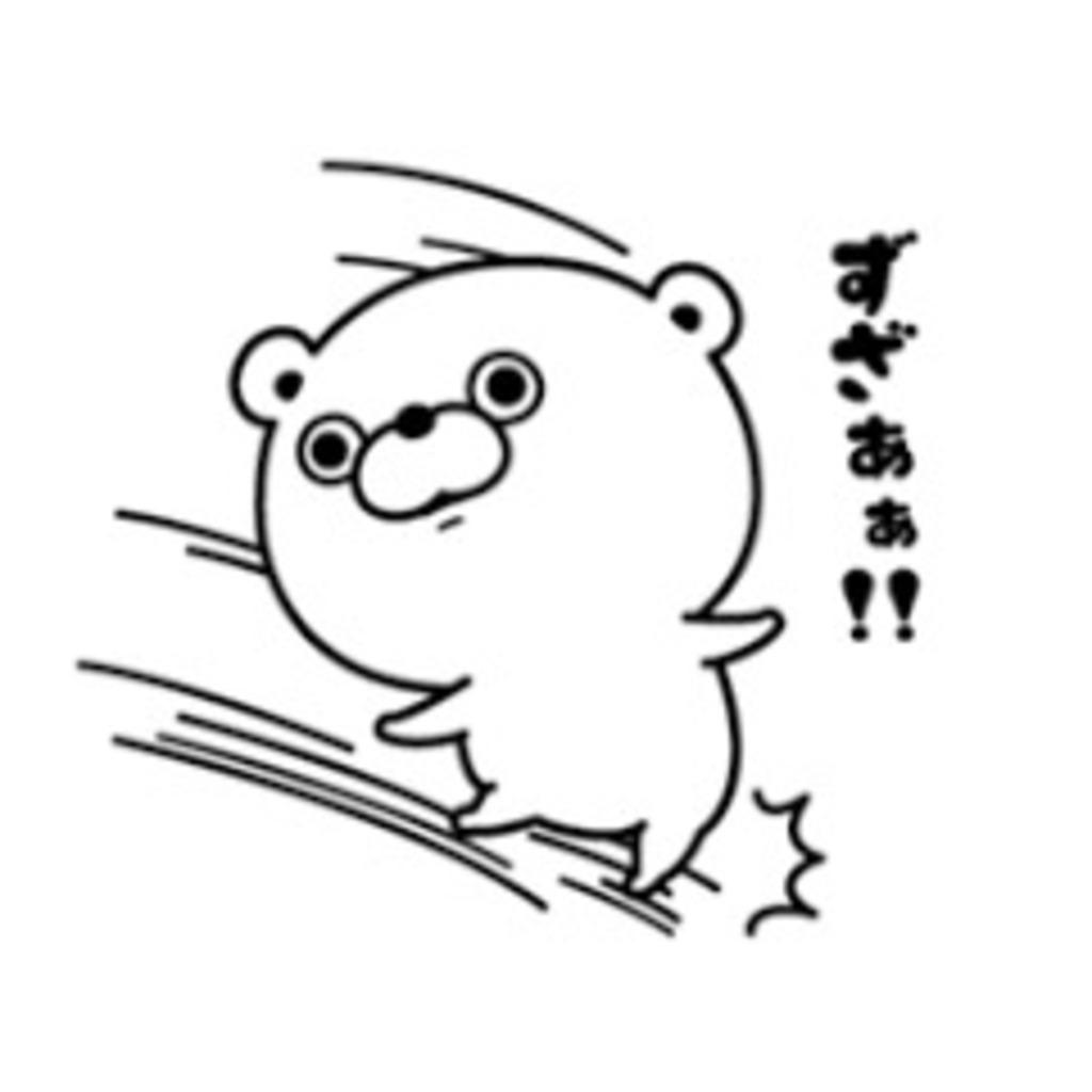 ♡廃人-Steroid-無限0♡