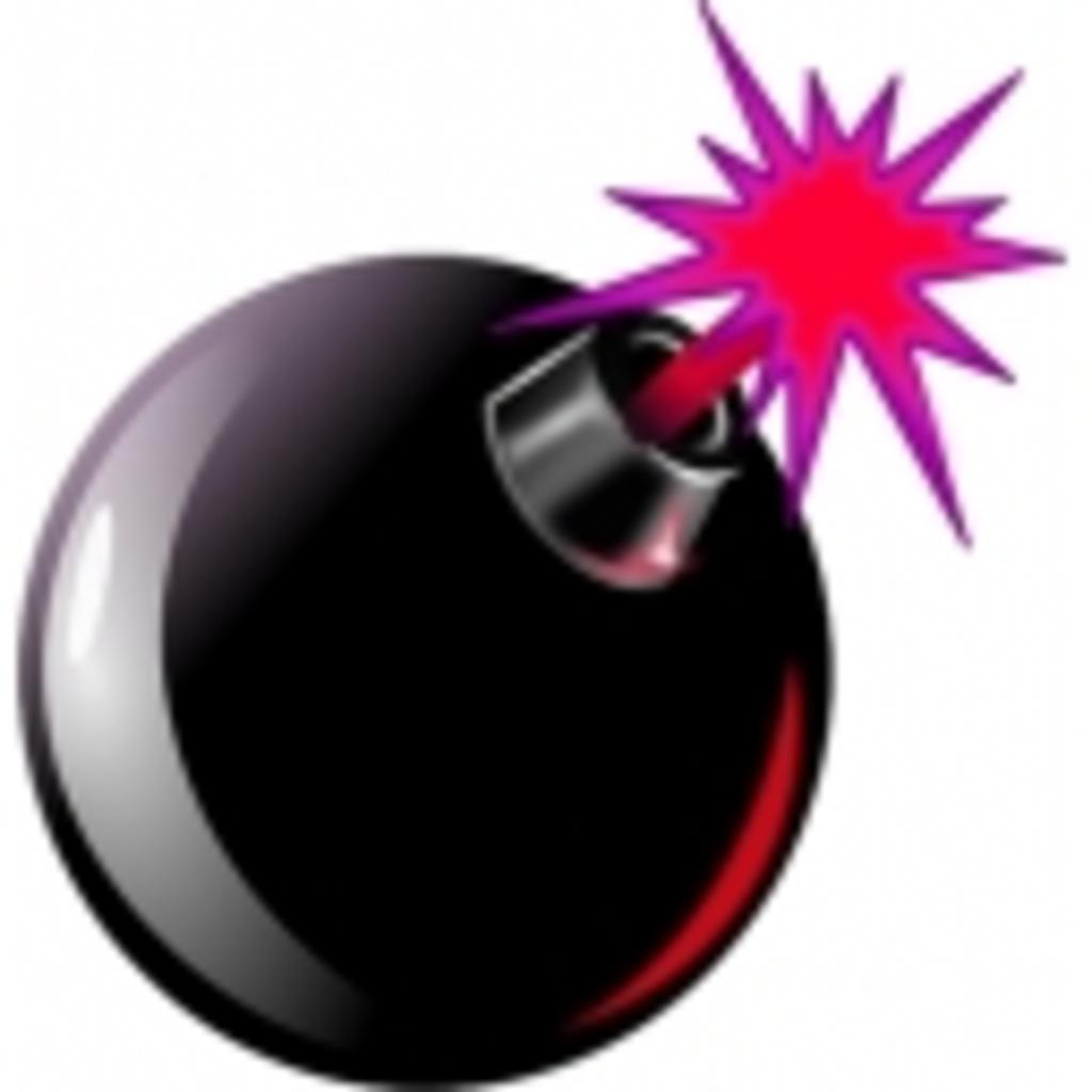 爆弾ブリブリ