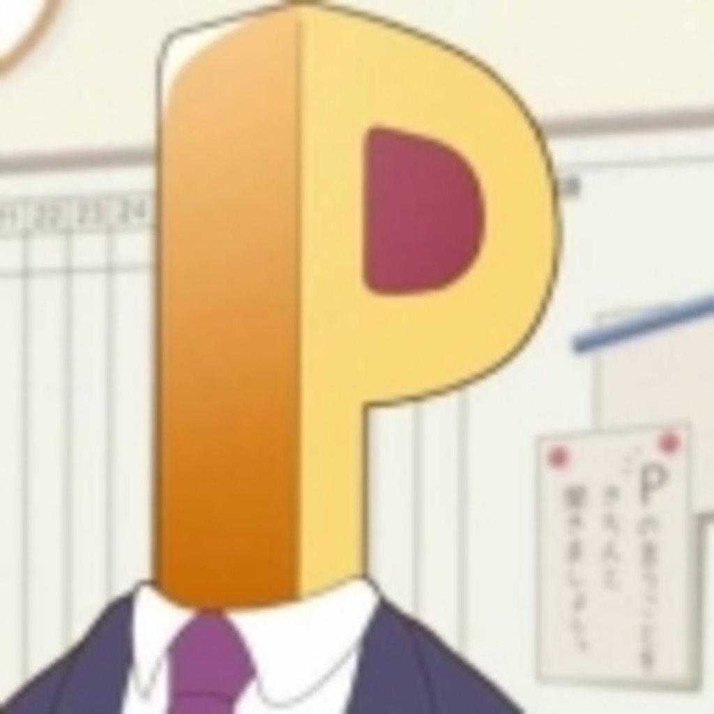 \ピーチフィズヲコイメデ!!/