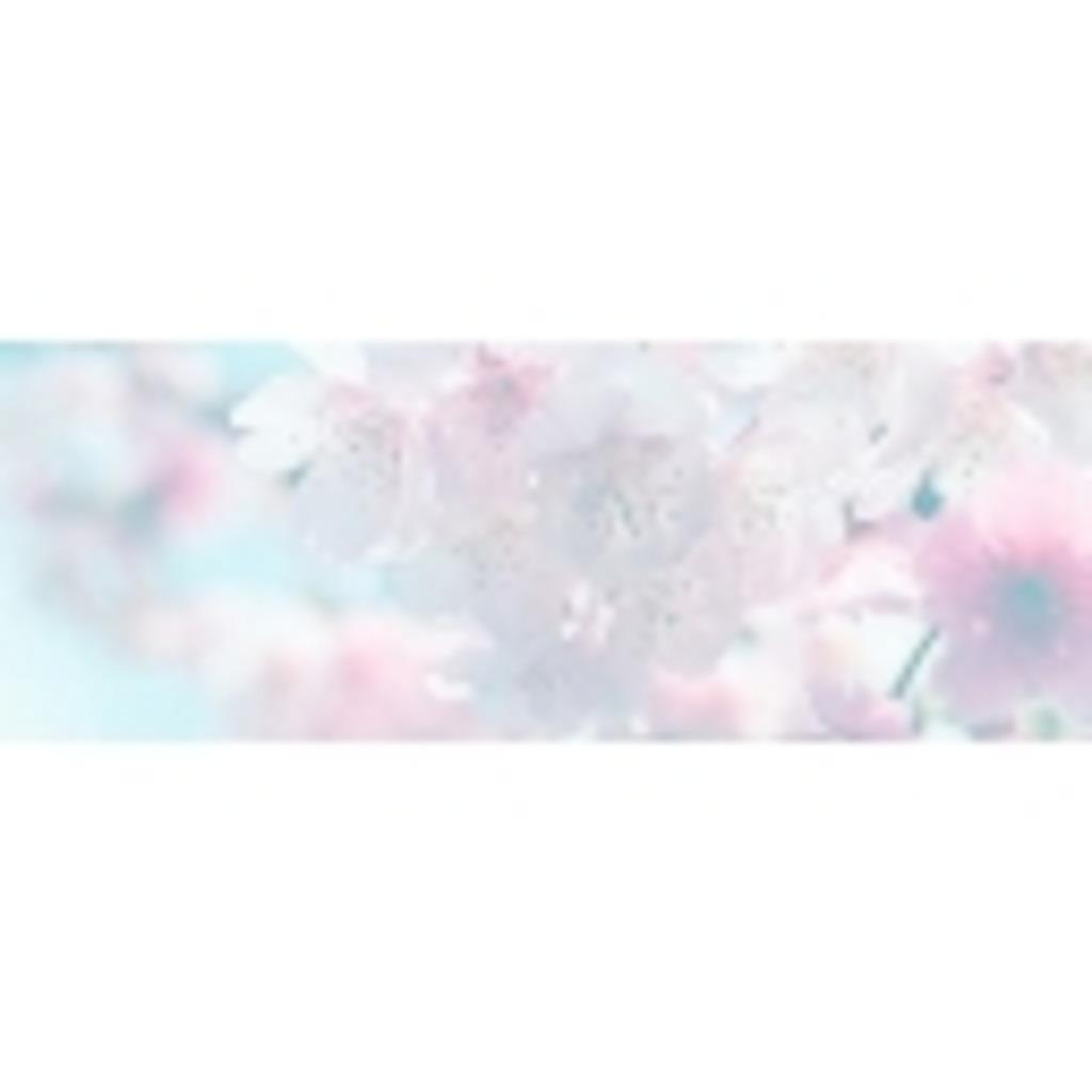 青 空 と 桜 と ✱゜。✿