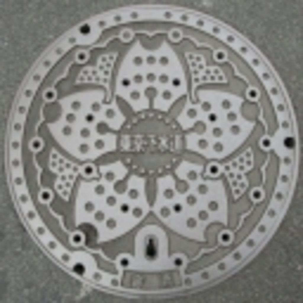 下水道のコミュニティ