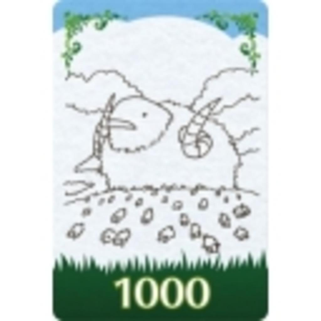 マールの羊小屋