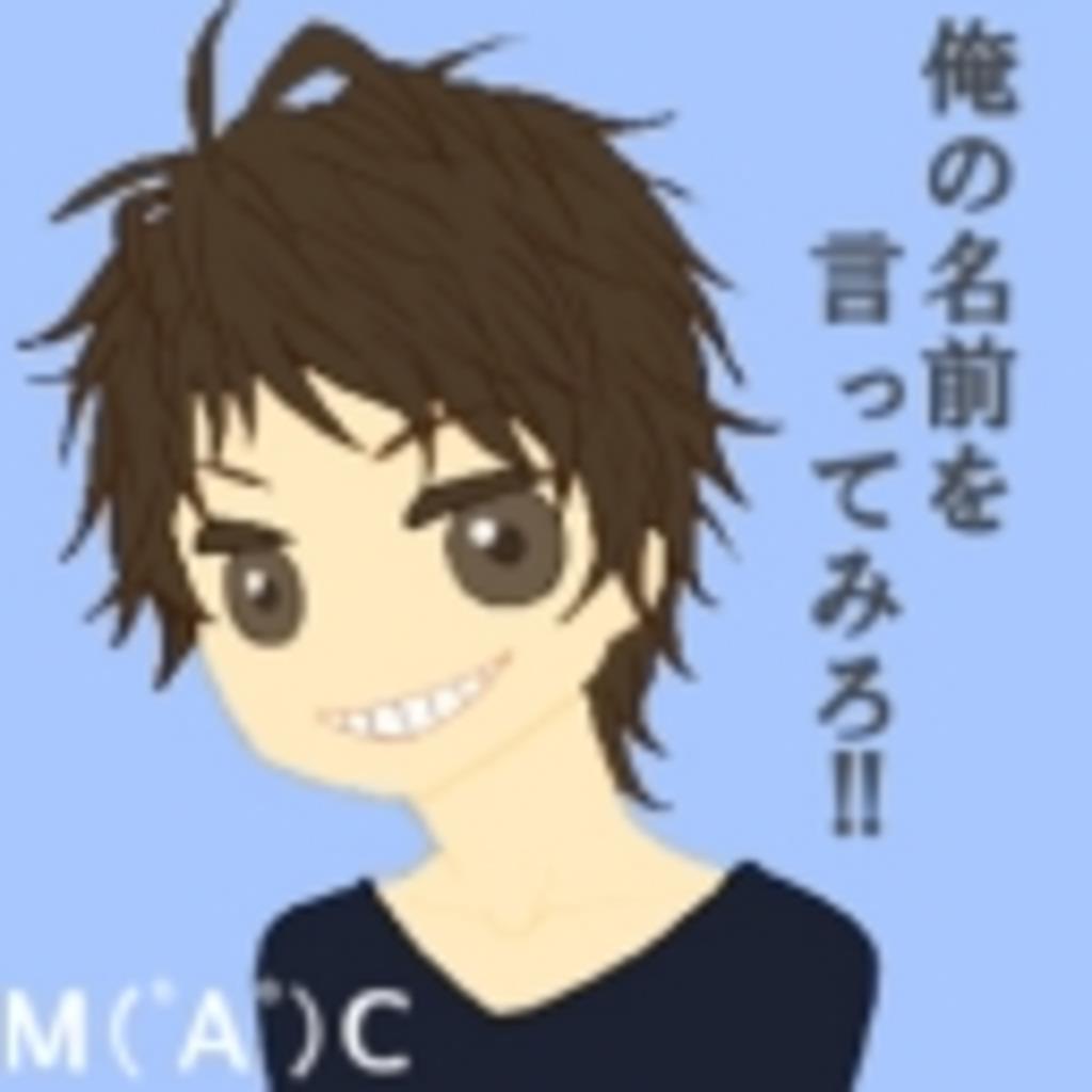 M(゚A゚)C