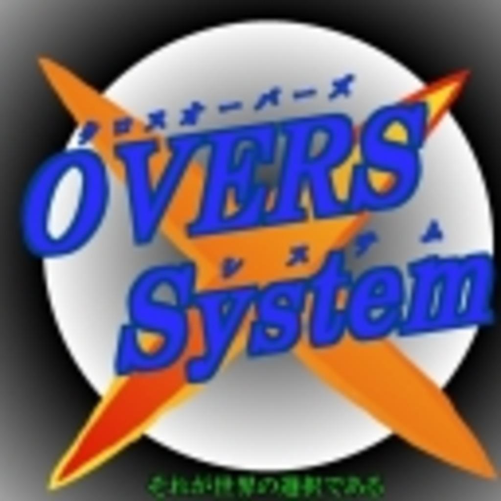× OVERS System(クロスオーバーズシステム)