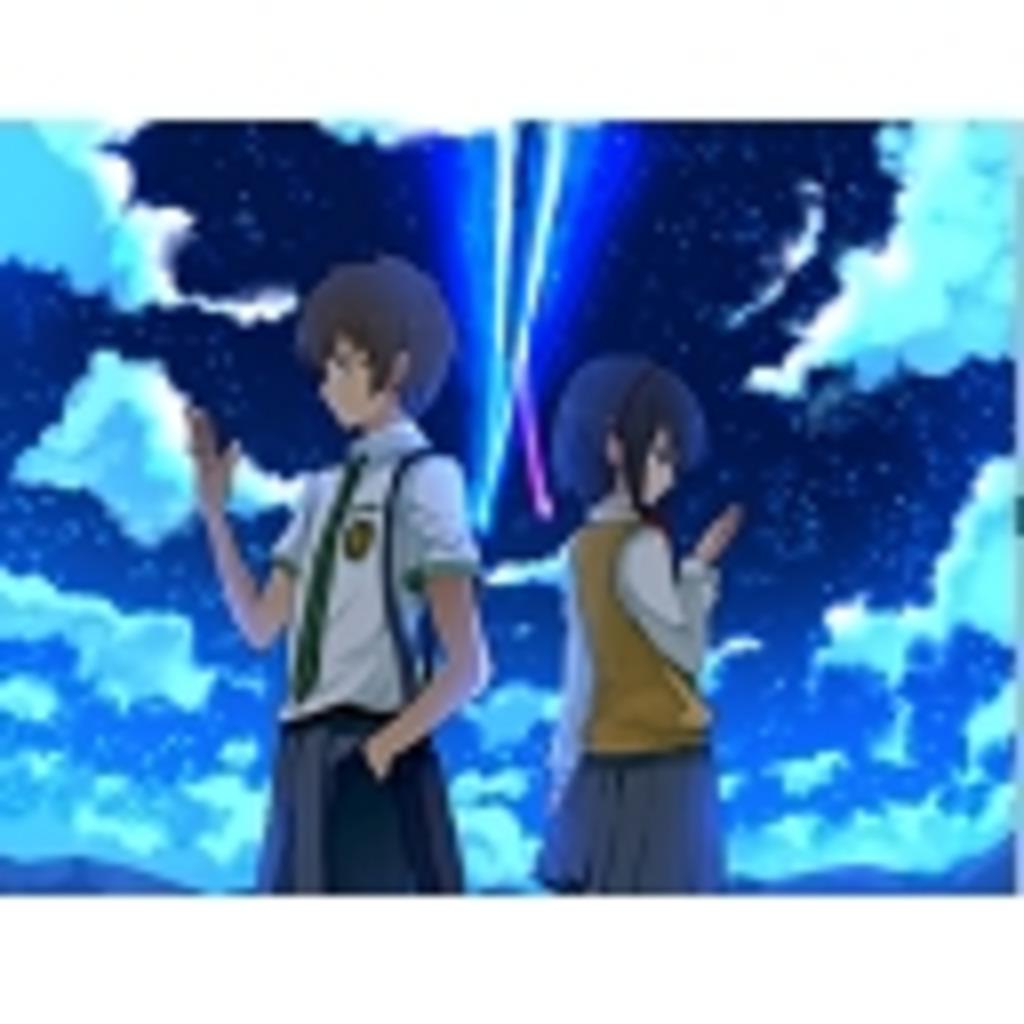 万事屋ーshinちゃん~ドタマから股間をまっすぐぶち抜いて、まっすぐ立ってこ~