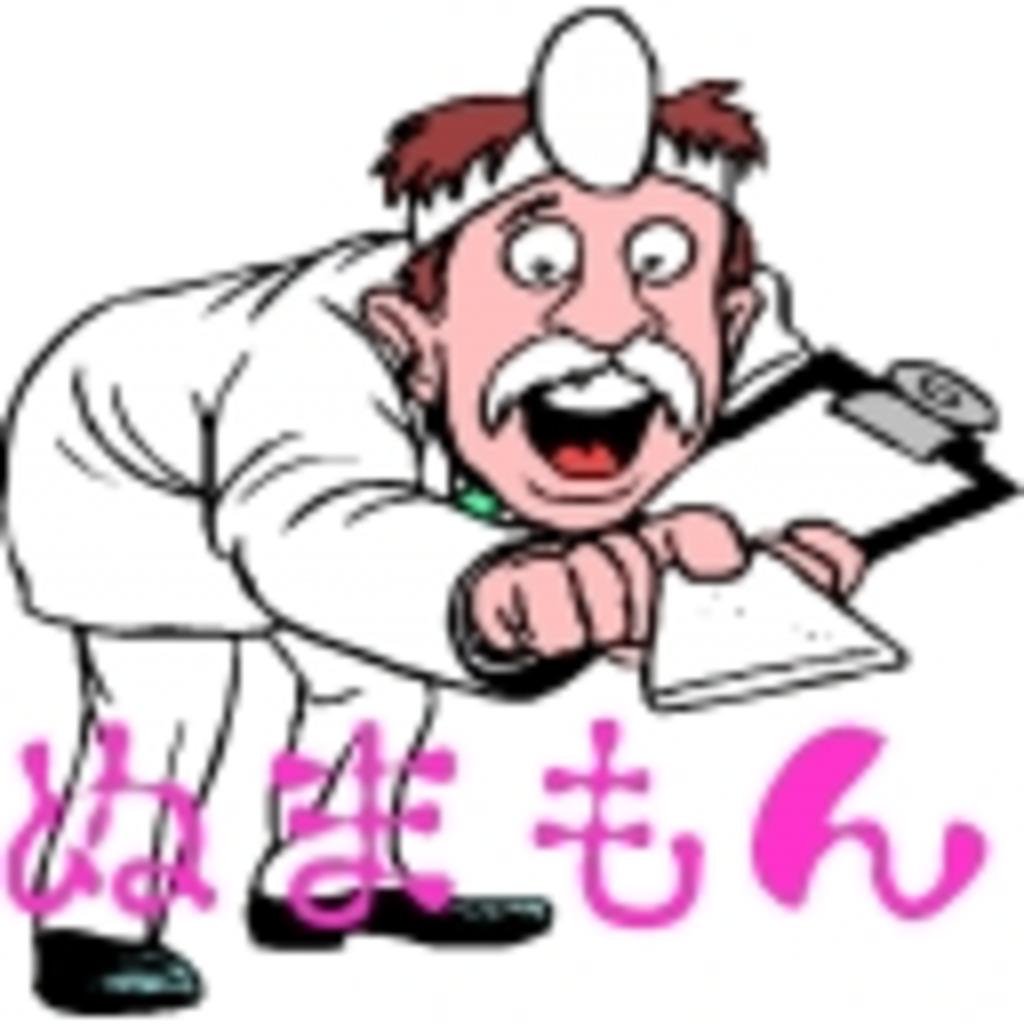 医学生のぬまもんによるパズドラ攻略*・゜゚・*:.。..。.:*・'(*゚▽゚*)'・*:.。. .。.:*・゜゚・*