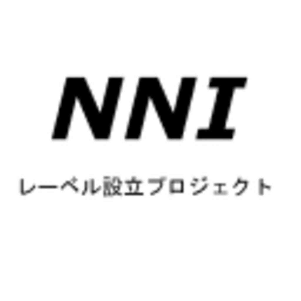 NNIレーベル設立プロジェクト