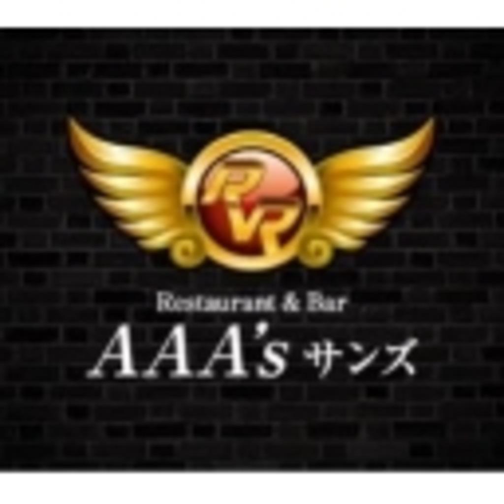 AAA's大宮