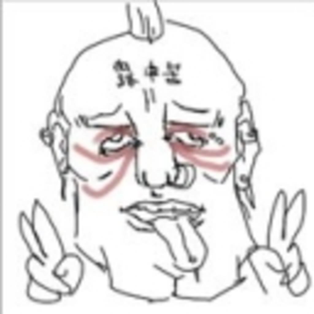 藤沢さんのコミュにてい
