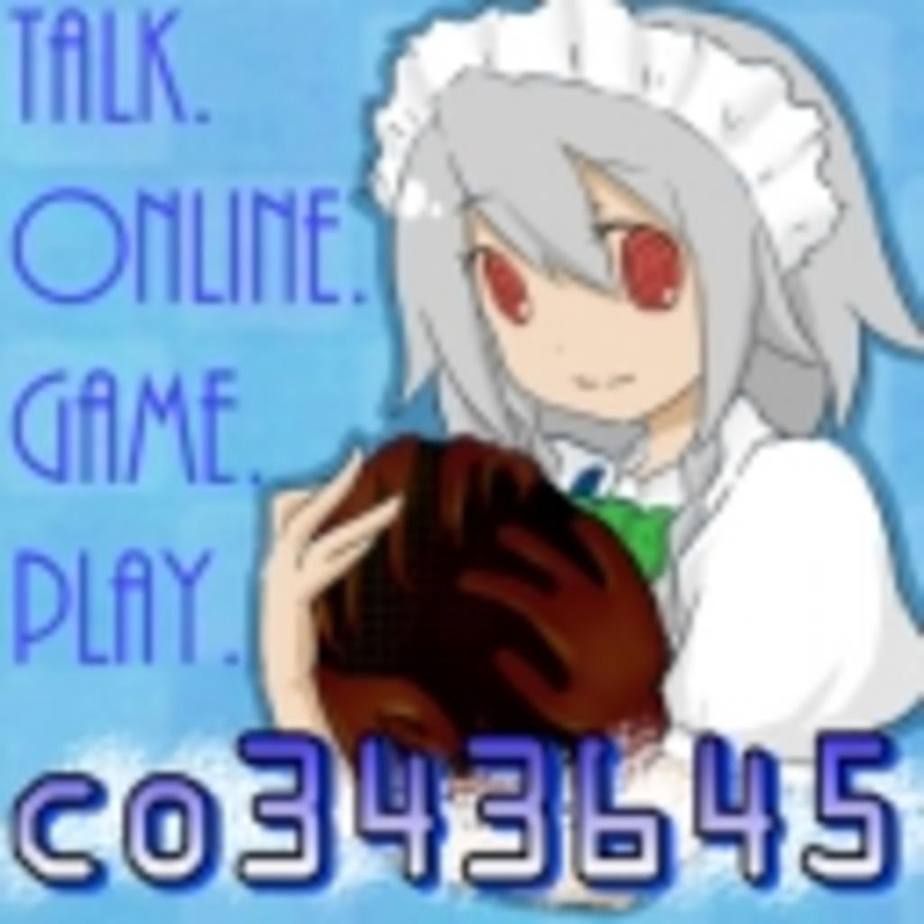 だらだらみんなでゲームをしよう雑談